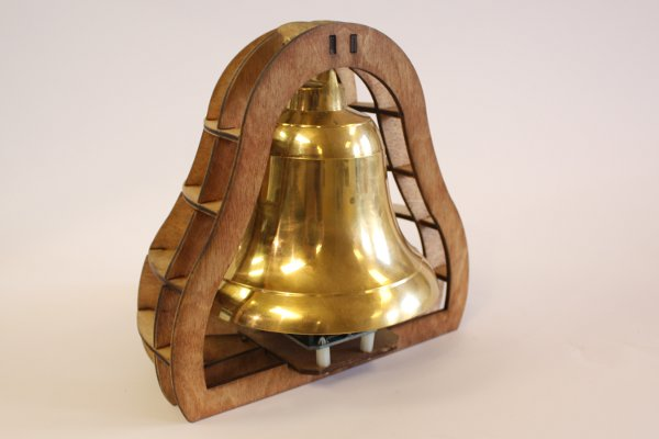 The Ackers Bell
